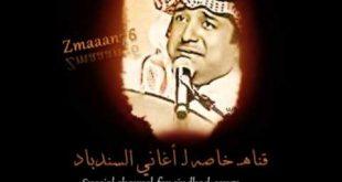 صورة ادعي علي بالموت , راشد الماجد ادعي عليا بالموت