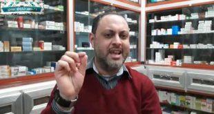 صور علاج احتقان اللوز , ادويه لعلاج التهاب اللوز