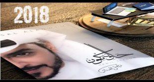صورة شعر فيصل العدواني , قصائد و اشعار فيصل العدواني 0 215 310x165
