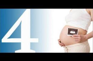 صورة الحامل في الشهر الرابع , اعراض الحمل في الشهر الرابع