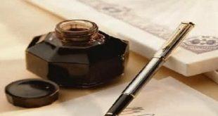 صور تعلم الشعر للمبتدئين , معلومات هامة يجب اتباعها عند كتابة الشعر لاول مرة
