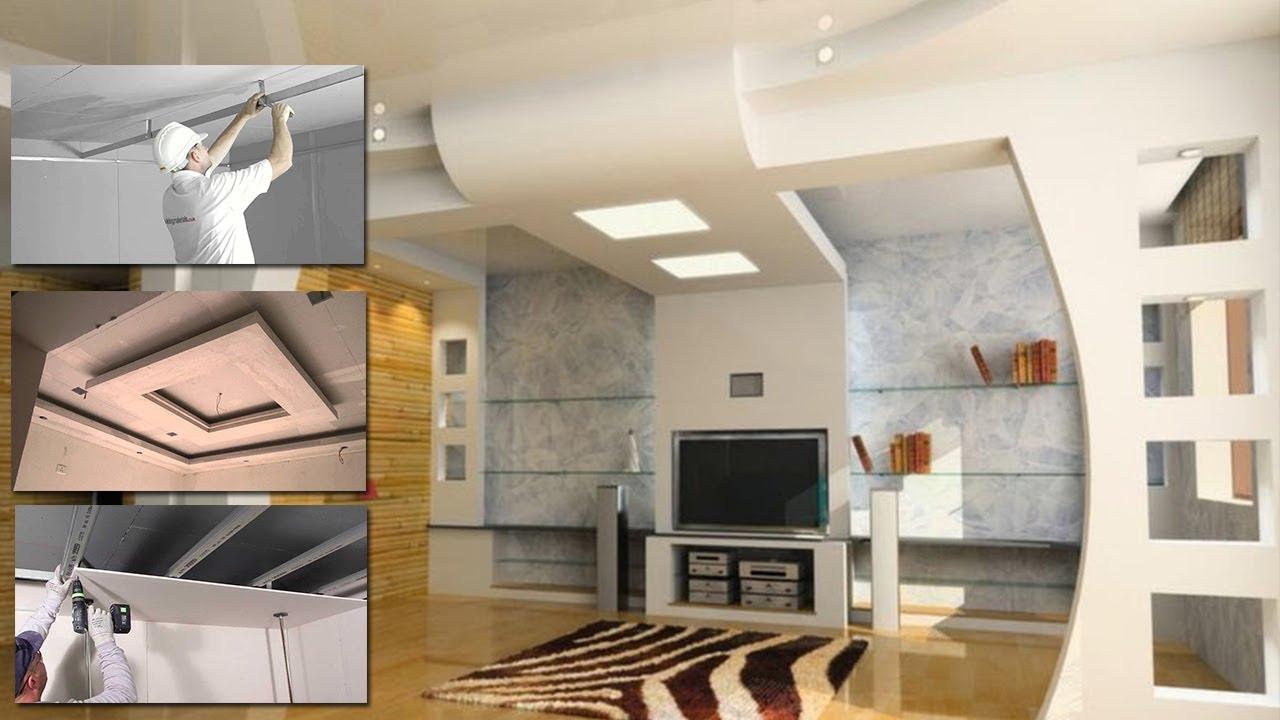 صورة حيطان جبس بورد , افكار جديدة لتقسيم جدران المنزل