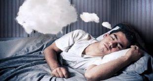 صور تفسير حلم النوم مع شخص اعرفه , ما معنى حلم الجماع مع زوجى