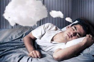 صورة تفسير حلم النوم مع شخص اعرفه , ما معنى حلم الجماع مع زوجى