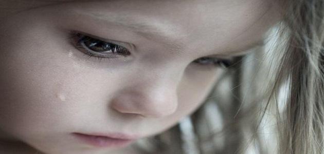 صورة حلمت اني ابكي واستيقظت وانا ابكي , تفسير البكاء فى المنام