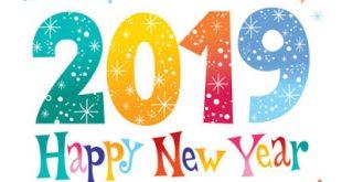صورة صور لسنة الجديدة , رمزيات راس السنه للفيس بوك