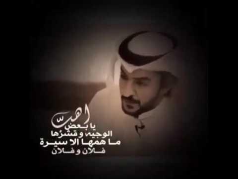 صور شعر فيصل العدواني , قصائد و اشعار فيصل العدواني