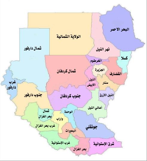 اسم بلاد بحرف الحاء ح موقع محتوى