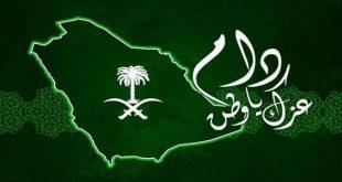 صور عبارات للوطن السعودي , اجمل ما قيل في السعوديه