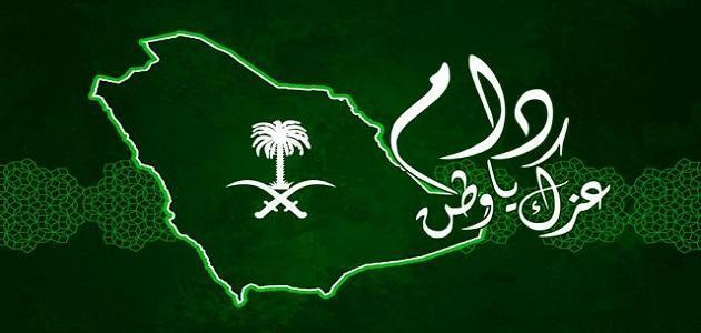 صورة عبارات للوطن السعودي , اجمل ما قيل في السعوديه