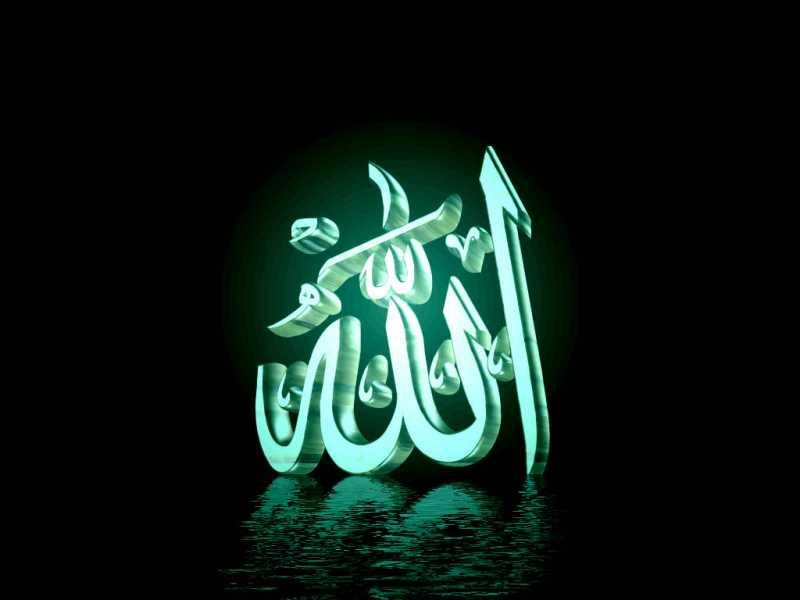 صورة اسم الله صور , رمزيات دينيه لفظ الجلاله