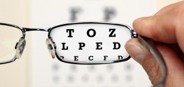 صورة علاج ضعف اليبصر بالقران , افضل علاج لضعف البصر
