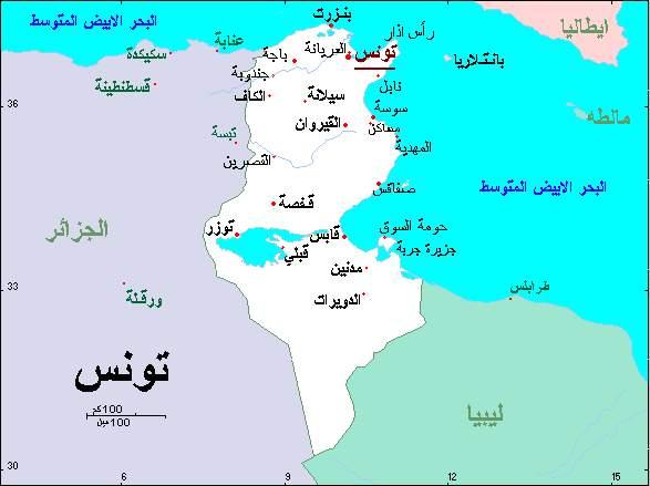 صورة ما اسم عاصمة تونس , اين تقع تونس و ما هي عاصمتها