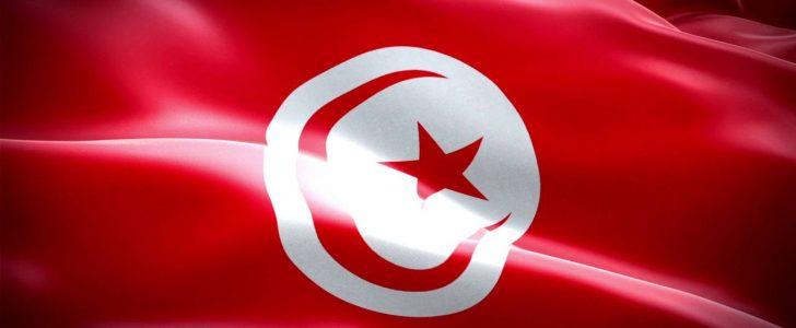 صور ما اسم عاصمة تونس , اين تقع تونس و ما هي عاصمتها