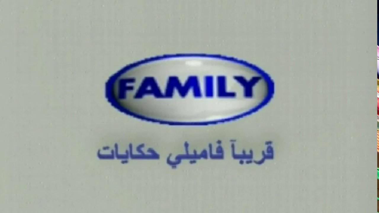 صورة تردد قناة حكايات , تردد فاميلي حكايات علي النايل سات