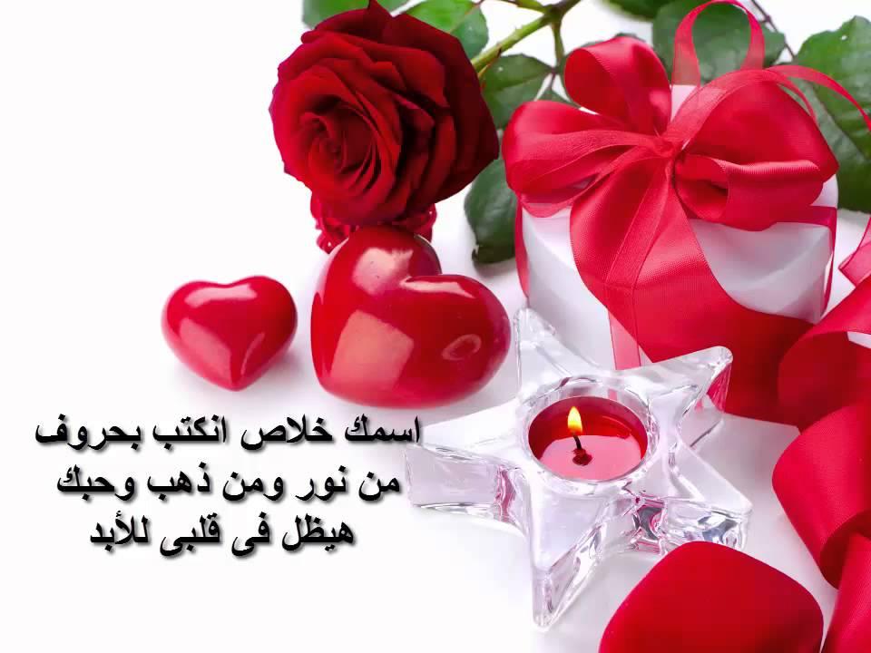 صورة اقوى رسالة حب , اجمل مسجات حب للفيس بوك