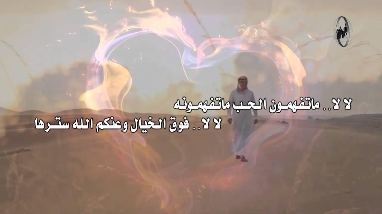 صور لا لا تضايقونه كلمات , اغنيه محمد عبده لا تضايقونه