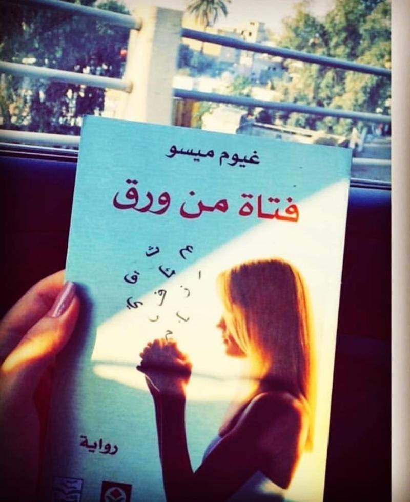 صور فتاة من ورق , من كتب روايه فتاه من ورق