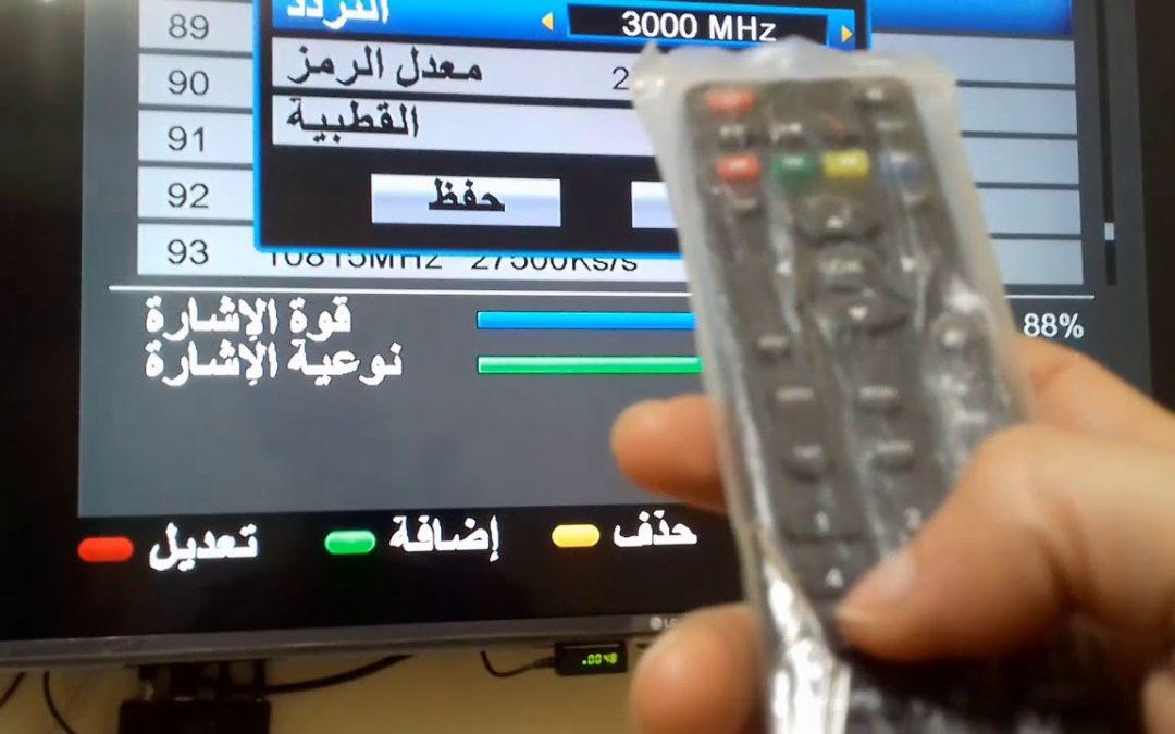 صور كيفية ادخال تردد قناة على رسيفر humax , طريقه تنزيل قنوات بالتردد
