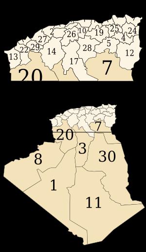صور ولايات الجزائر بالترتيب , كم عدد ولايات الجزائر