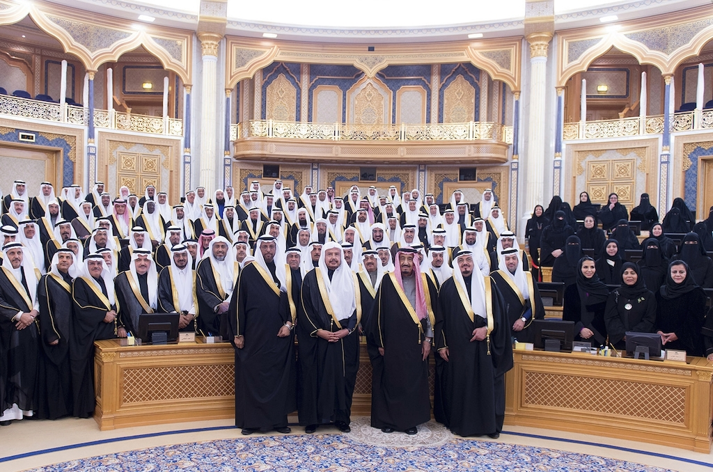 صورة مجلس الشورى السعودي , متي تاسس مجلس الشوري