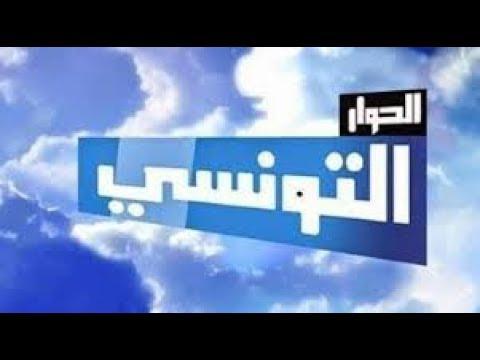 صورة تردد قناة التونسية , تردد التونسيه علي النايل سات