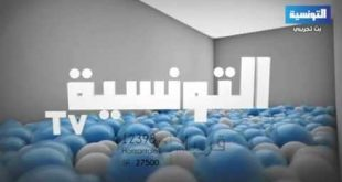 صور تردد قناة التونسية , تردد التونسيه علي النايل سات
