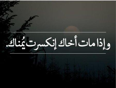شعر حزين عن فراق الاخ Shaer Blog