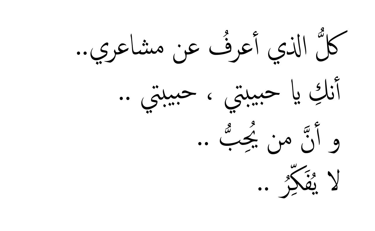صورة كلام حب غزل , عبارات عن الحب والغرام