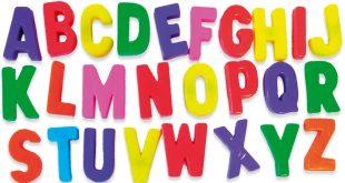 صور صور الحروف الانجليزية , تعليم الحروف الانجليزيه للاطفال