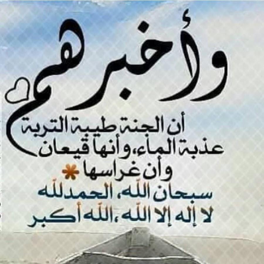 خواطر دينية رائعة حروف عربي