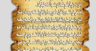 صورة شعر سوداني دارجي , اجمل الاشعار السودانيه