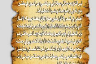 صور شعر سوداني دارجي , اجمل الاشعار السودانيه