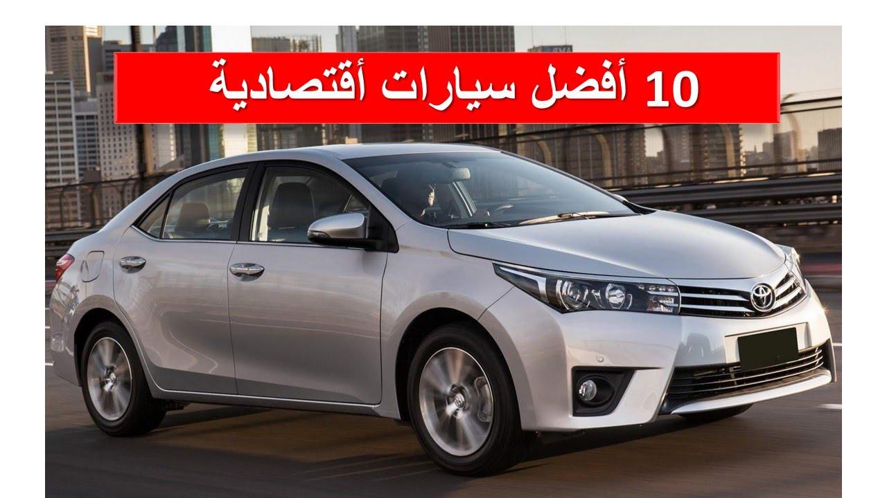 صورة احسن السيارات في المغرب , افضل سيارات موجوده في المغرب