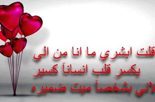 صور كلمات في الحب الصادق , اقوال في الحب الحقيقي