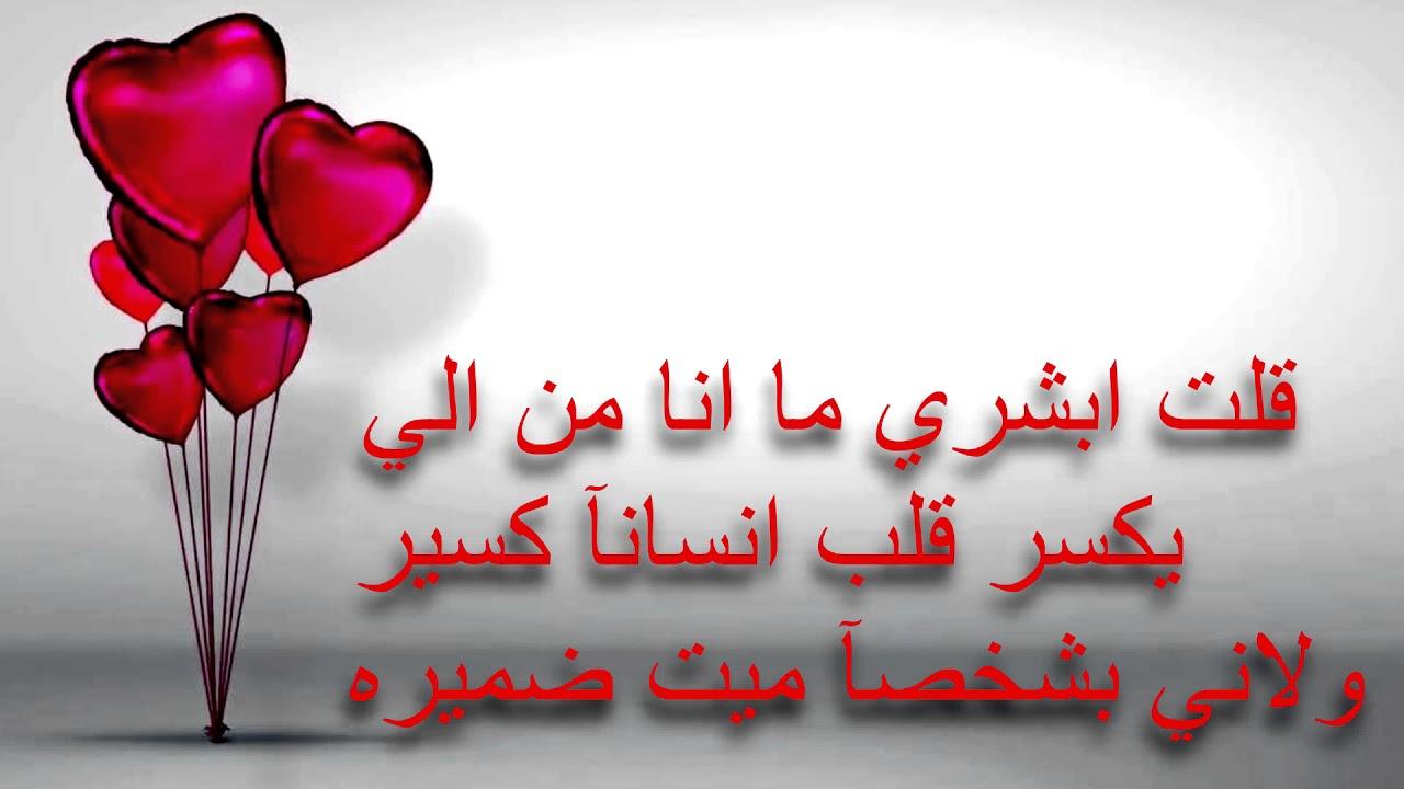 صورة كلمات في الحب الصادق , اقوال في الحب الحقيقي