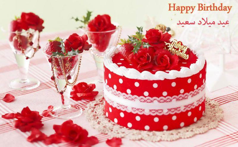 صورة هدايا اعياد ميلاد للاصدقاء , شكل رائع لهدية عيد ميلاد صديقتى 2459 2