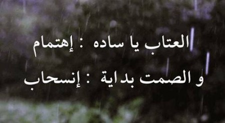 صورة كلام عن الموت والفراق , بوستات حزينة جدا عن الوداع والفراق