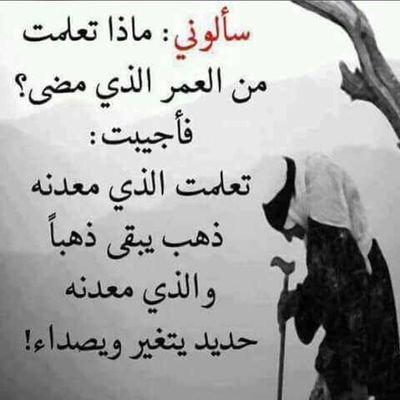 اقوال عن الدنيا حكم ماثورة عن الدنيا شوق وغزل