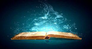 صورة تفسير حلم العثور على السحر , تفسير رؤية ورقة مكتوب عليها طلاسم فى المنام