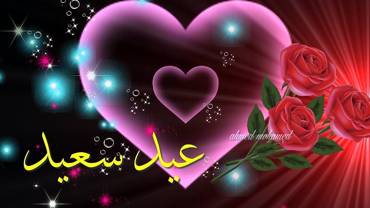 صورة تهاني العيد 2019 , اجمل مايقال فى اعياد 2019