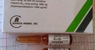 صور فوائد حقن فيتامين ب12 , ماهى الفوائد الصحية لفيتامين ب 12