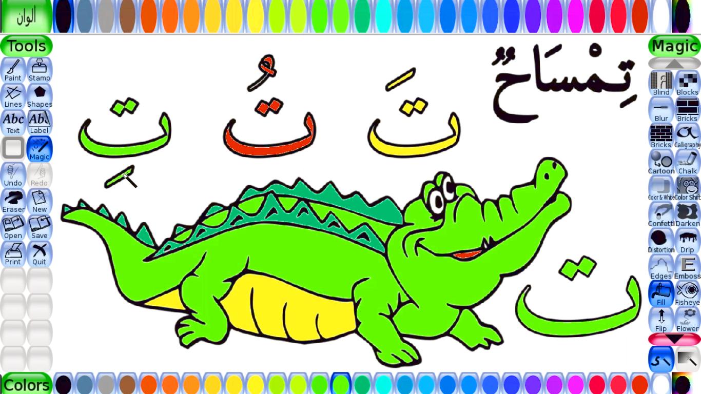 صورة حرف ت , رمزيات حرف ت للفيس بوك