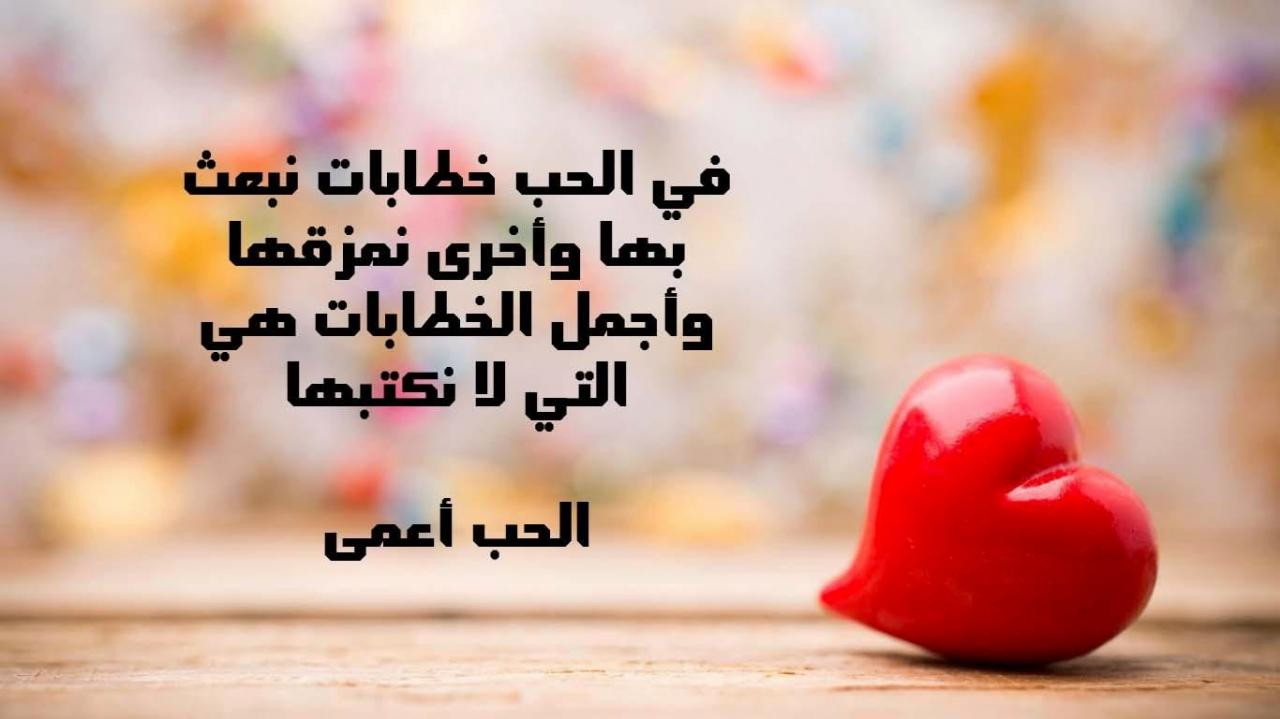 صورة كلام حب لحبيبتي الغالية , كلام حب و غرام و رمانسيه