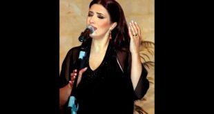 صور كلمات اغاني غادة شبير , قصايد غاده شبير
