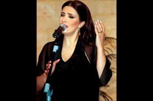 صورة كلمات اغاني غادة شبير , قصايد غاده شبير