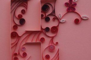 صورة صور حرف hوm , صور حروف اللغه الانجليزيه