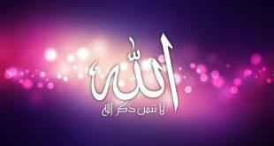 صور صور دينيه وحكم , صور اسلاميه و حكم دينه
