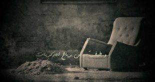 صورة كلام عن الماضي , كلام عن الذكريات