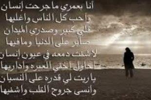 صورة رد على شعر مدح , ابيات شعرية فى مدح الاصحاب